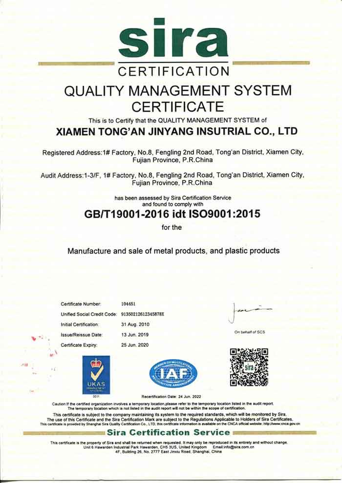 ISO9001 Jinyang Industrial