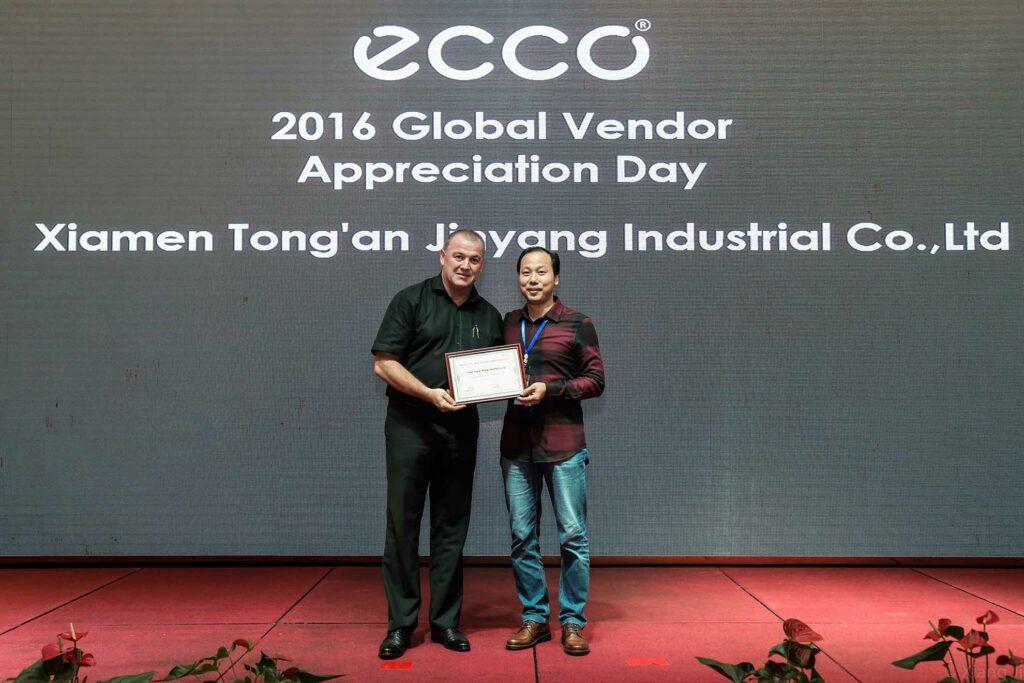 Jinyang Industrial Award